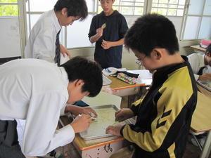小中選択授業 033.JPG
