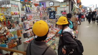 20171117_111245bo小おみやげ.jpg