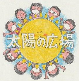 20.10.14校長ブログ絵.jpg