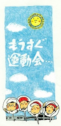 img20201012_10594535g.jpg