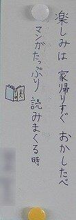 川柳2.jpg