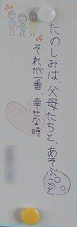 川柳4.jpg