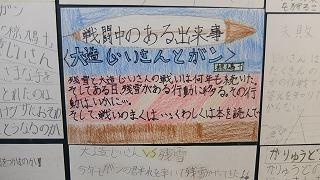 DSCF0457.jpg