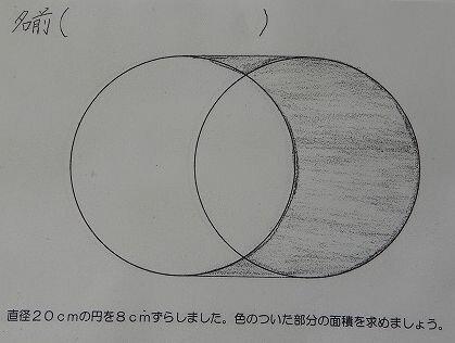 DSCN2249.jpg