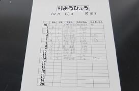tosyokaihou03.jpg