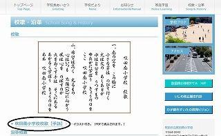 kouka-syuwa02.jpg