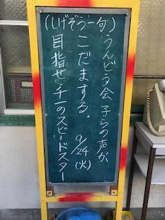 9月(運動会).jpg