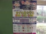 大阪880万人.jpg