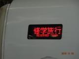 DSC04643.JPG