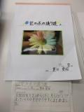 DSCF7963.JPG