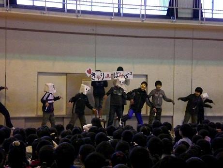 サイデラックス ダンス2.jpg