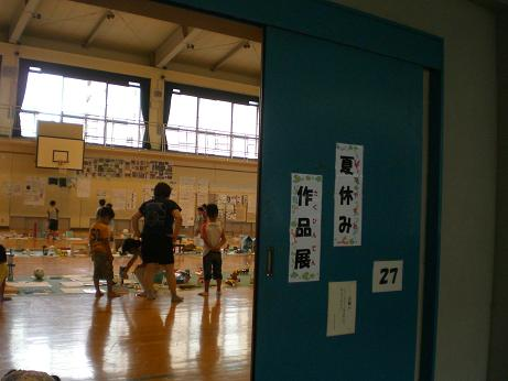 夏休み作品展1.JPG