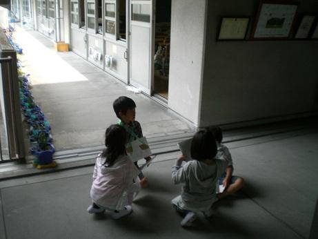 学校探検1.jpg
