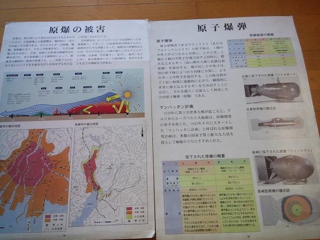 戦争資料展5.jpg