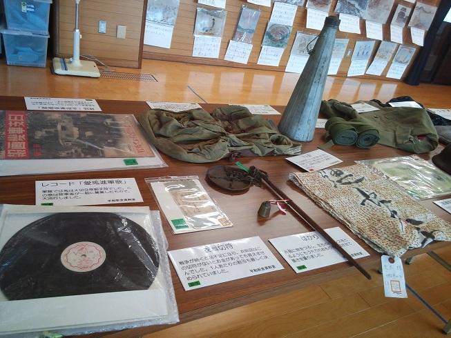 戦争資料展.jpg