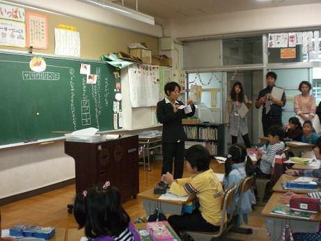 1ねん研究授業2.jpg
