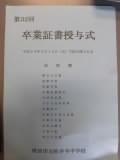 CIMG2936.JPG