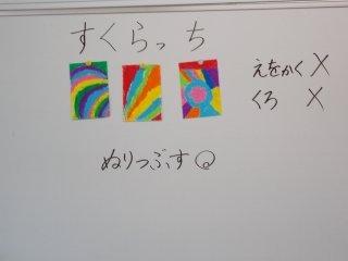 DSCN2835.jpg