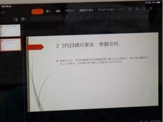 DSCN3530.jpg