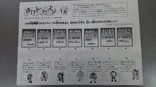 DSC_0447_20190111094654.jpg