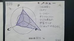DSC_0601_20181219111954.jpg