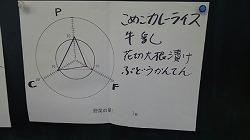 DSC_0603_20181219111937.jpg