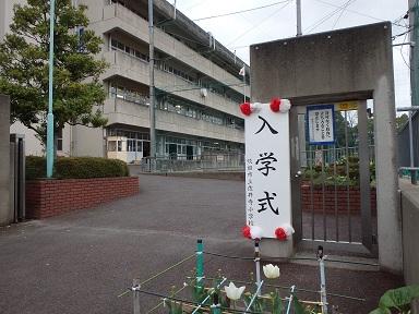 入学式1.jpg