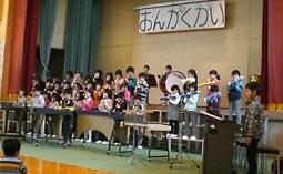 音楽会3年生.jpg