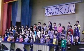 音楽会5年生.jpg