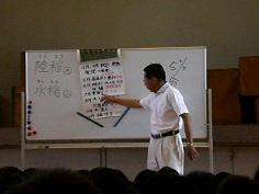 お米の学習2.jpg