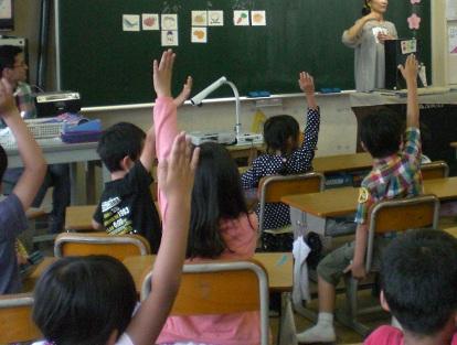 食育授業1ねん.jpg