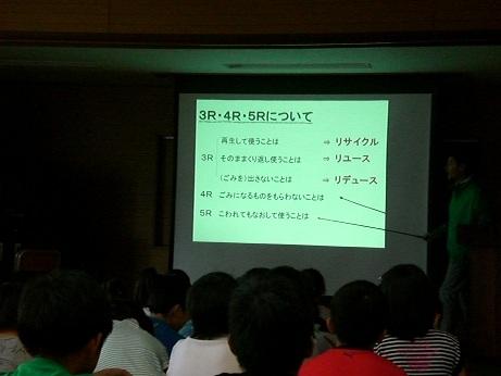 リサイクル授業1.jpg