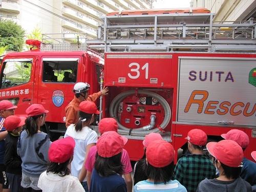 消防署1.jpg