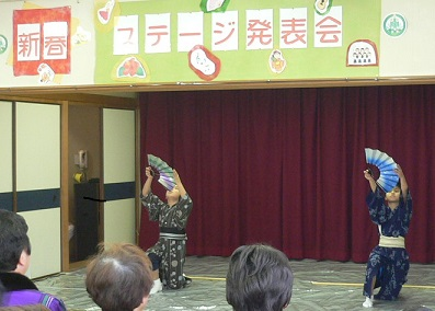新春ステージ発表会1.jpg