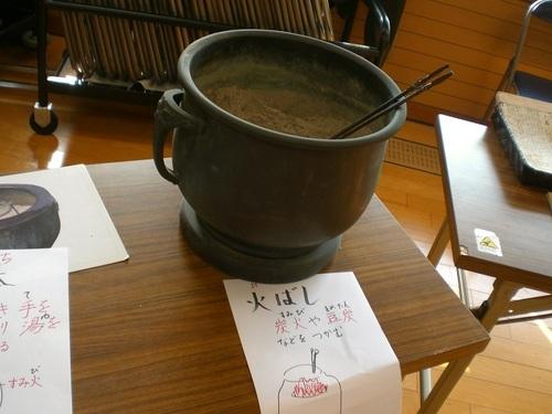 火箸.jpg