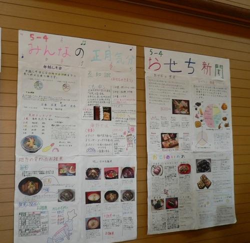 5年新聞.jpg