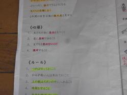 IMG_6140.JPG