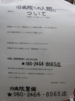 IMG_4632.JPG