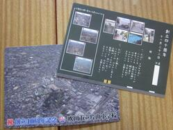 IMG_6470.jpg