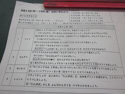 IMG_7128.JPG