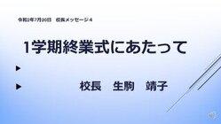 画像.jpg