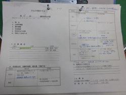 IMG_8671.jpg