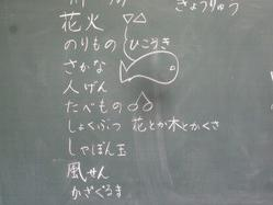 IMG_0879.jpg
