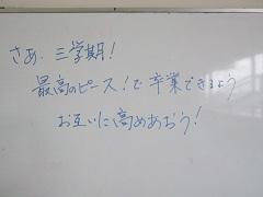 IMG_3203.JPG