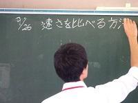 6年実習授業2.jpg