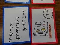 きゅうしょく4.jpg