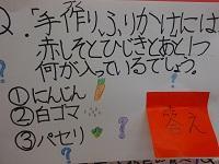 きゅうしょく5.jpg