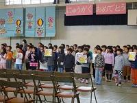 入学準備3.jpg