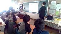 6租税教室2.jpg