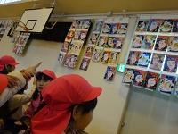 1幼稚園6.jpg